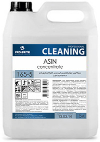 Pro-Brite ASIN Сoncentrate  Химия (для сантехники)