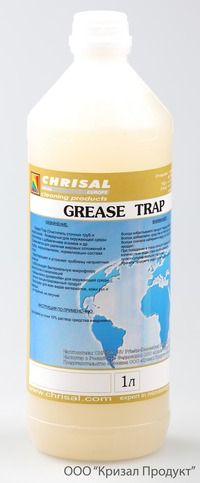 Chrisal ���������� ������� ���� � ���������� (Grease Trap)  ������ ����������