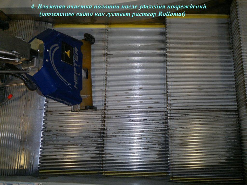 Инструкция машиниста эскалаторов