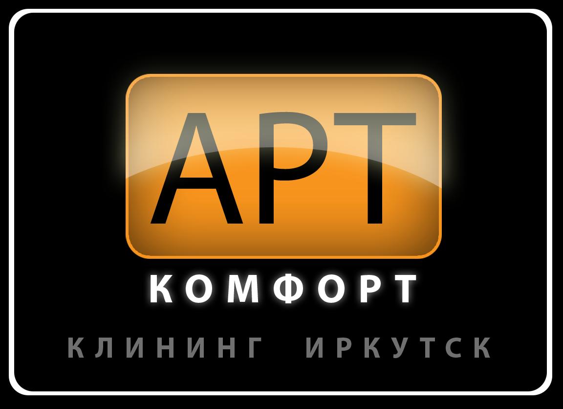 АртКомфорт