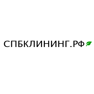 СПБКЛИНИНГ