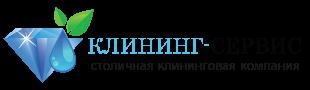 ГК Клининг-Сервис