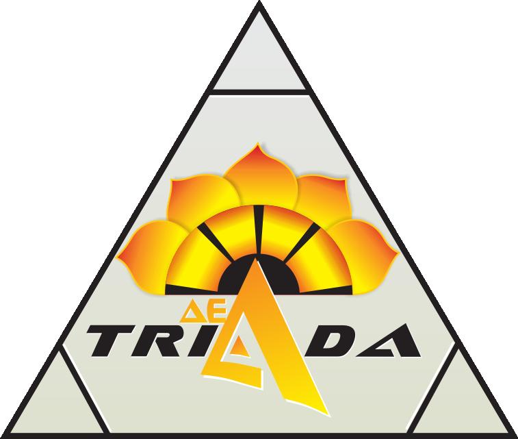 ДЕА Триада