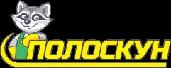 Полоскун