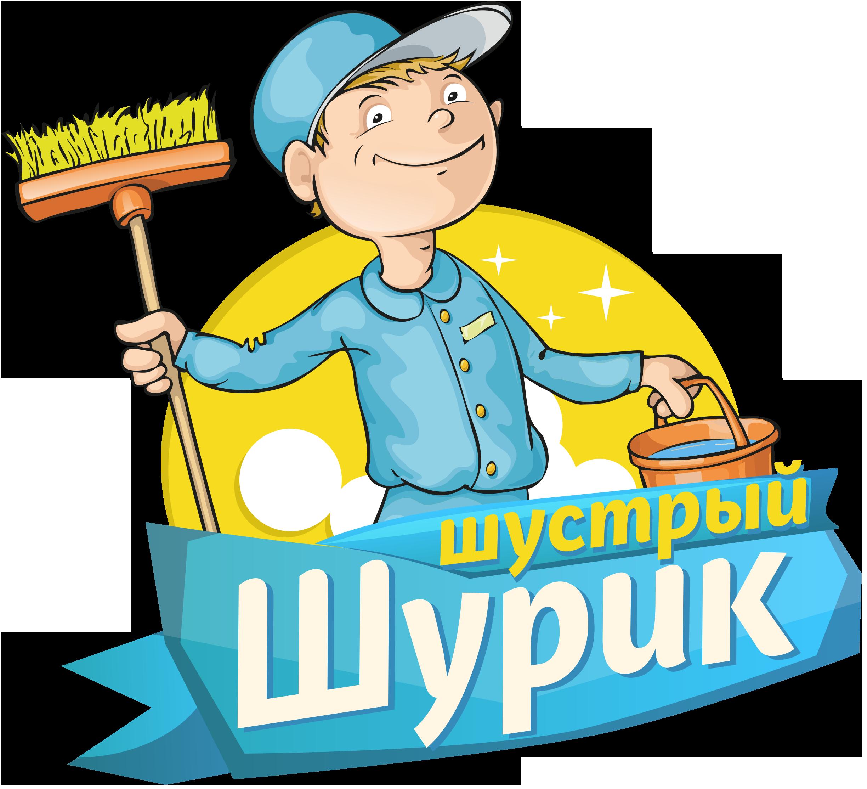Шустрый Шурик