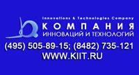 Компания инноваций и технологий