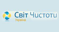 Свит чистоты Украина