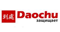 Daochu