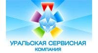 Уральская сервисная компания