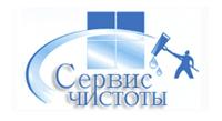 ЧУП Сервис Чистоты
