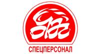 Очаг - СпецПерсонал