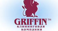 Гриффин