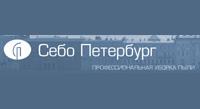 Себо Петербург