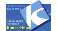Кросс-Нева