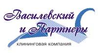 Московская клининговая компания