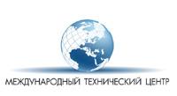 Международный Технический Центр