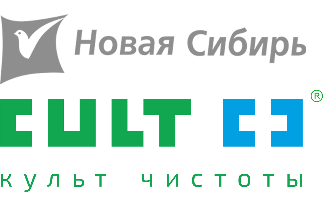 Новая Сибирь (Clean Ultimate Company)