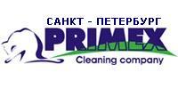 Примекс СПб