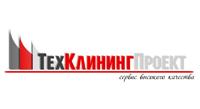 ТехКлинингПроект