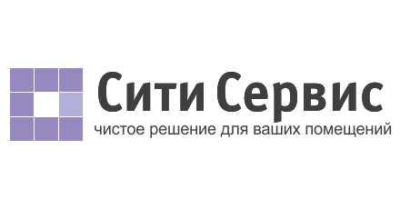 Сити Сервис Сургут