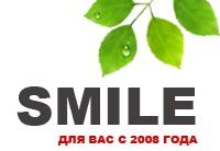 Смайл-Клининг Самара