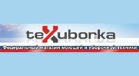 Texuborka