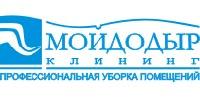Иркутск - Мойдодыр