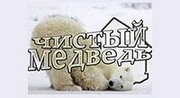Чистый Медведь