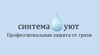 Синтема-Уют