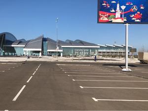 Cristanval осуществляет уборку международного аэропорта Платов |