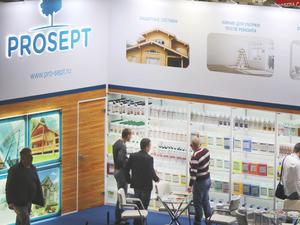 Инновации клининга от Prosept на выставке CleanExpo Moscow | PULIRE 2018 |
