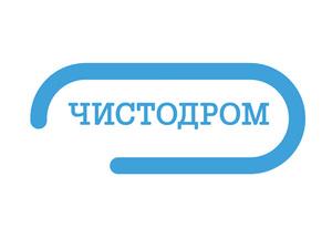 Совет рынка проведет совещание на Чистодроме |