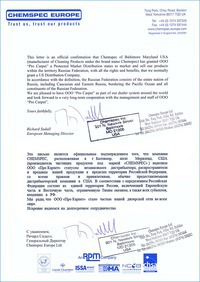 CHEMSPEC – один из лидеров по производству профессиональных чистящих средств в мире снова в России |
