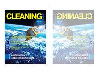 Новый опрос журнала «Клининг» на выставке «КлинЭкспо» |