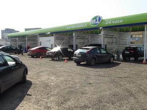 РБК: В Россию пришел бум автомоек самообслуживания |