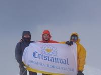 Команда Cristanval покорила Казбек  
