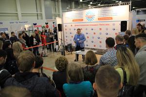 Программа семинаров Центра Тараса Дударя в рамках деловой программы выставки CleanExpo Moscow 2018 |