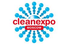 CleanExpo проводит проект - Впервые в Росссии |