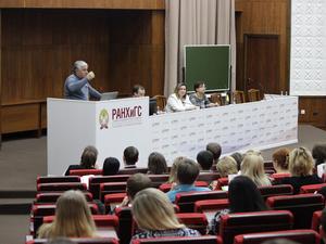 Семинар Практика пищевой безопасности пройдет в Москве 8 февраля  