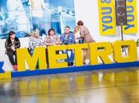 Деловую программу выставки Метро Экспо 2015 подготовит Объединение АХП |