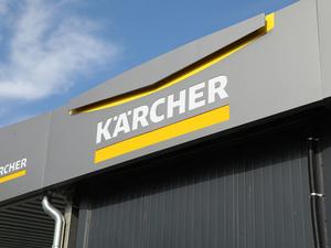 В Самаре появилась автомойка самообслуживания Керхер |