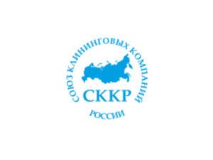 СККР подал заявку на регистрацию Профсоюза работников клининговых компаний |