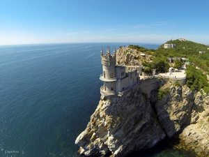 Выставка CleanExpo Crimea откроется 27 апреля |