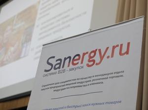 Азбука Чистоты приглашает на конференцию по пищевой безопасности