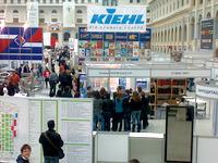 В Москве проходит выставка Мир ресторанов 2009 |