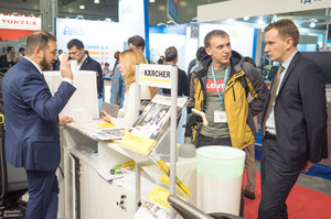 Генеральным спонсором выставки CleanExpo Moscow 2020 выступает Керхер |