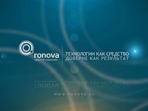 Ронова подводит итоги работы к своему 23-летию  