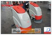 Comac представил в Амстердаме новую ручную поломоечную машину COMAC L20/22 |