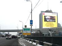 Большое интерактивное спасибо на дорогах Москвы |