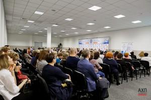 Диалог поставщика и заказчика - такую интересную конференцию провела ассоциация АХП |